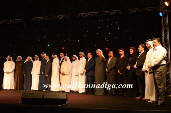Disabled Day Event Dubai-Jan 19-2014-137