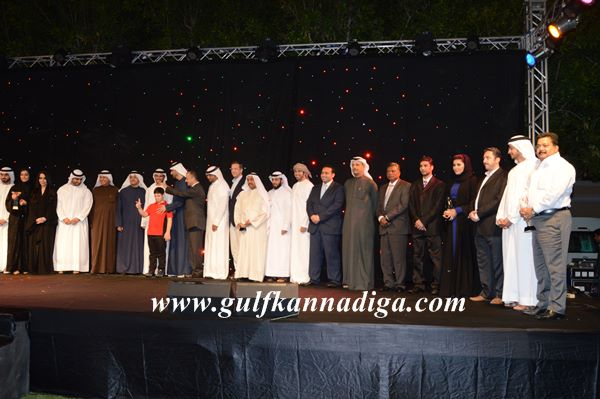 Disabled Day Event Dubai-Jan 19-2014-140