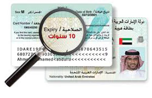 Emiratis can extend ID