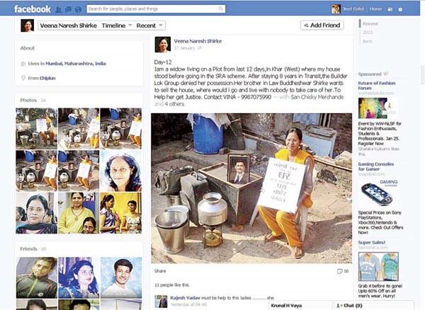 Housemaid Neena Shirke on Facebook
