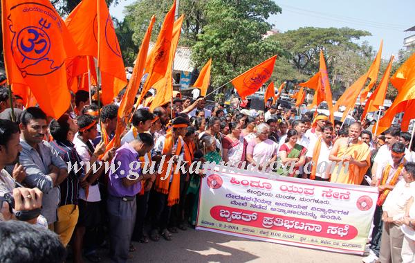 Hindu_yuva_sene_protest_2