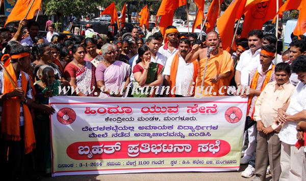 Hindu_yuva_sene_protest_3