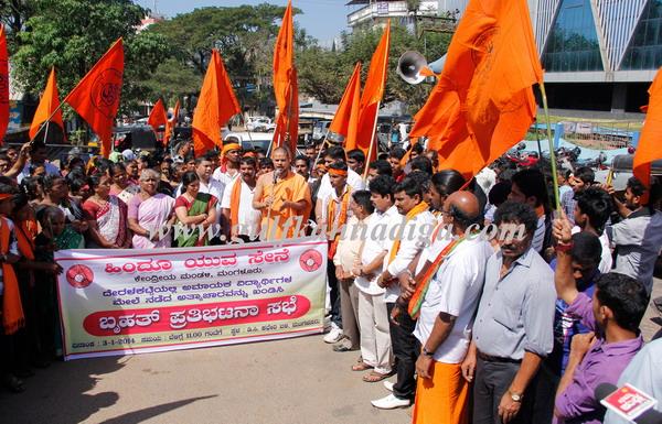 Hindu_yuva_sene_protest_4