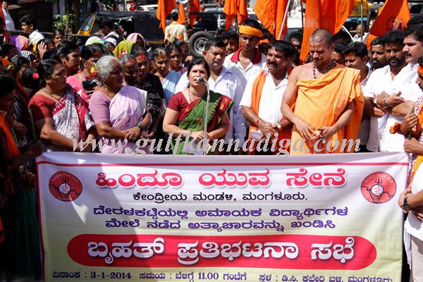 Hindu_yuva_sene_protest_5