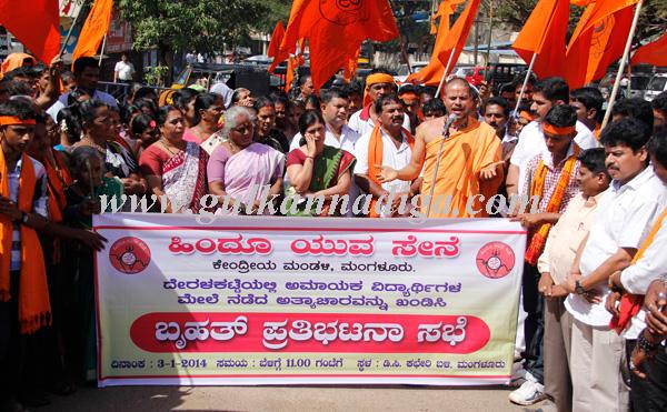 Hindu_yuva_sene_protest_6