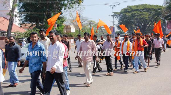 Hindu_yuva_sene_protest_7