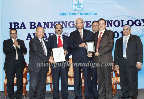 IBA_Banking_pic