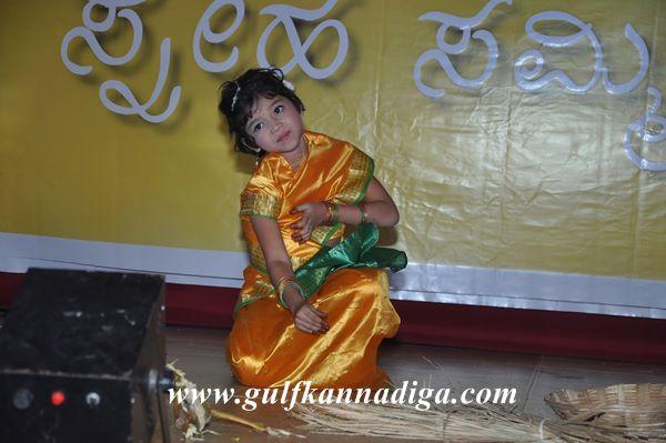 Kulala sangha mumbai-Jan16-2014-008