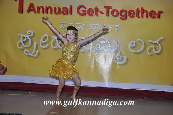 Kulala sangha mumbai-Jan16-2014-009