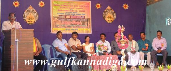 Kundapura-yuvajana-mela-Jan12-2014-003
