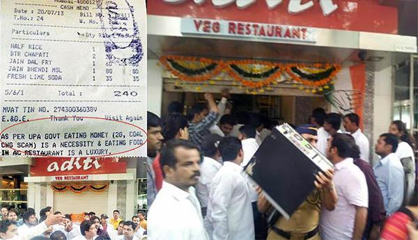 Mumbai-Congress-men-shut-down-Srinivas-Shettys-Aditi-Restaurant-over-UPA-Govt-insulting-bill-note