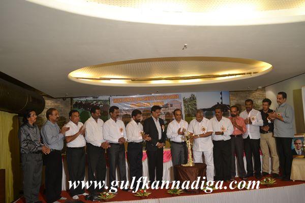 Mumbai -Mulki Sundar ram Shetty College Shirva -Jan 29-2014-001