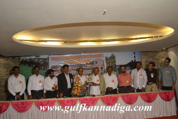 Mumbai -Mulki Sundar ram Shetty College Shirva -Jan 29-2014-002