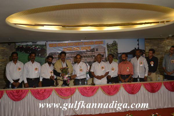 Mumbai -Mulki Sundar ram Shetty College Shirva -Jan 29-2014-003