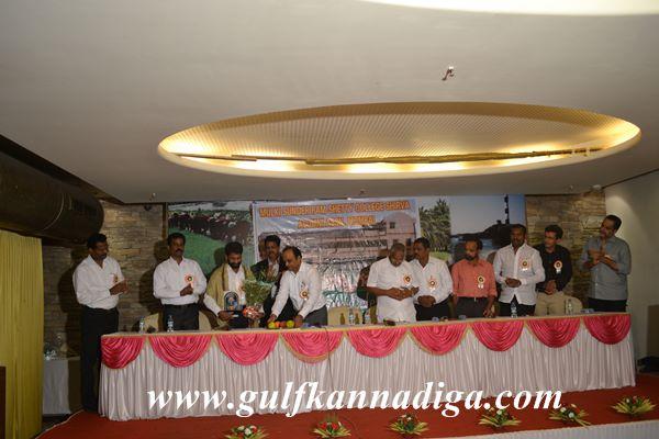 Mumbai -Mulki Sundar ram Shetty College Shirva -Jan 29-2014-004