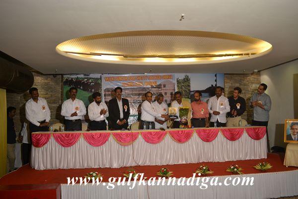 Mumbai -Mulki Sundar ram Shetty College Shirva -Jan 29-2014-006