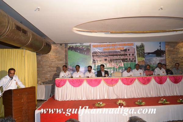 Mumbai -Mulki Sundar ram Shetty College Shirva -Jan 29-2014-007