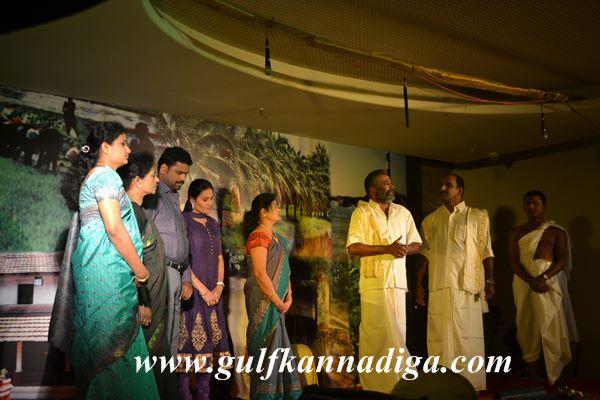Mumbai -Mulki Sundar ram Shetty College Shirva -Jan 29-2014-008
