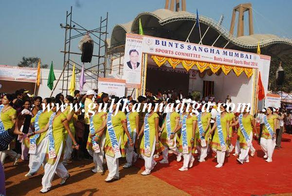 Mumbai bunts sports-Jan13-2014-008