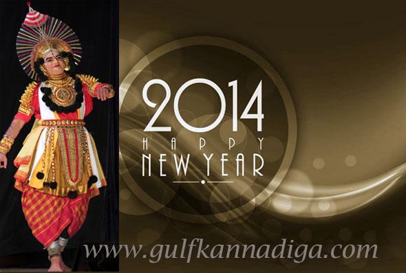 New_year_celbrat_20