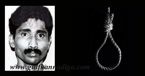 Pravin_vamanjur_murder