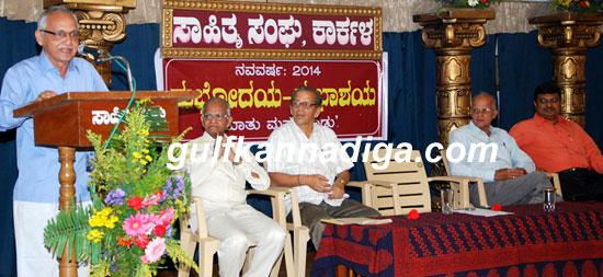 Sahithya-sangha