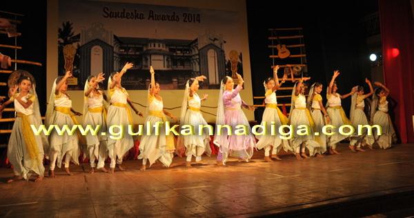 Sandesh_award_Pics_20