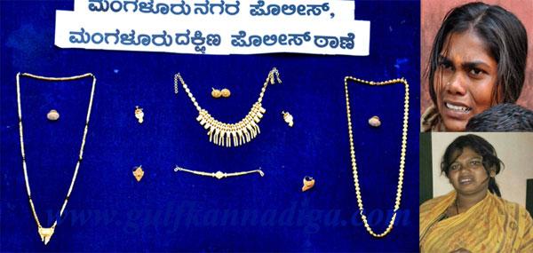 chain_snachar_arest1