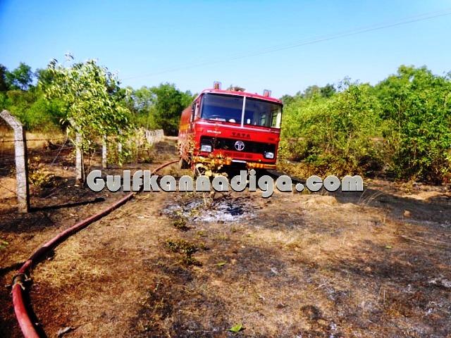 fire-news-koteshwara-11
