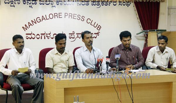 lecturers_Press_Meet