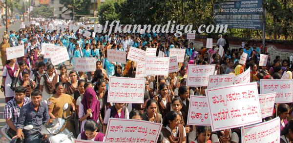 mahila_protest_2