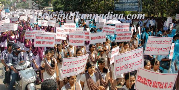 mahila_protest_4
