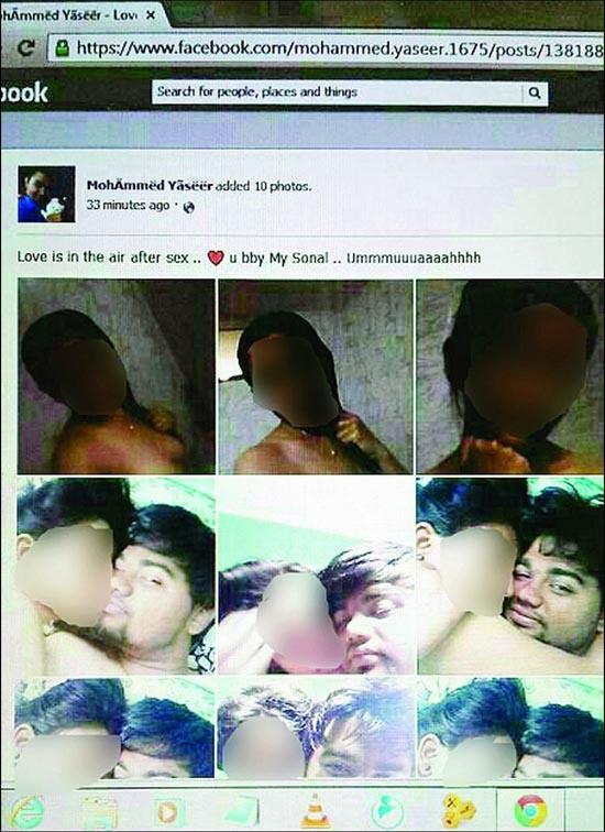 obscene_picture_facebook