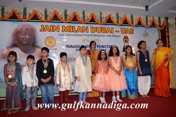 Dubai Jain milan UAE-Jan 31-2014-001