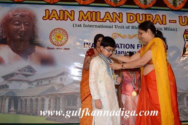 Dubai Jain milan UAE-Jan 31-2014-002