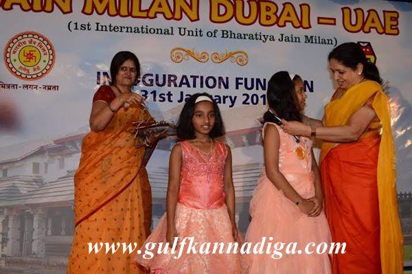 Dubai Jain milan UAE-Jan 31-2014-003