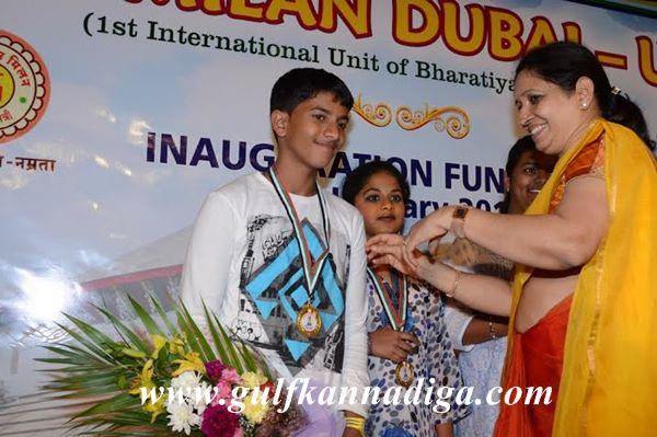Dubai Jain milan UAE-Jan 31-2014-004