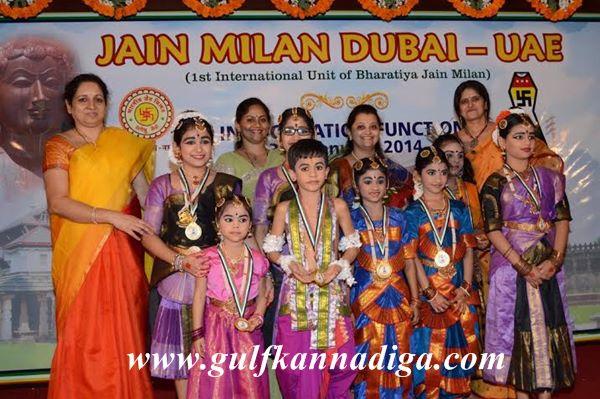 Dubai Jain milan UAE-Jan 31-2014-006