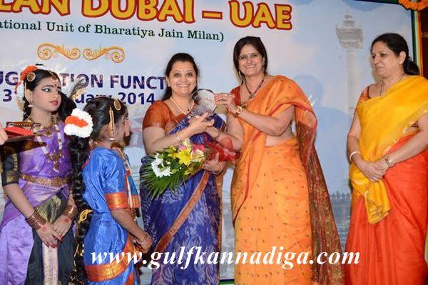 Dubai Jain milan UAE-Jan 31-2014-007