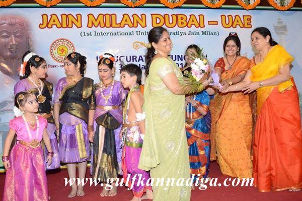 Dubai Jain milan UAE-Jan 31-2014-008