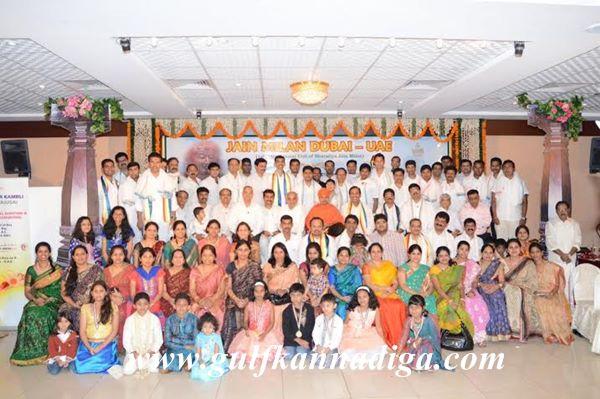 Dubai Jain milan UAE-Jan 31-2014-012