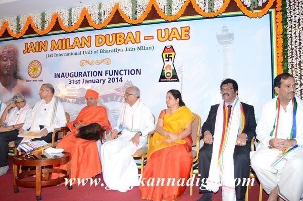 Jain milan UAE-Jan 31-2014-077