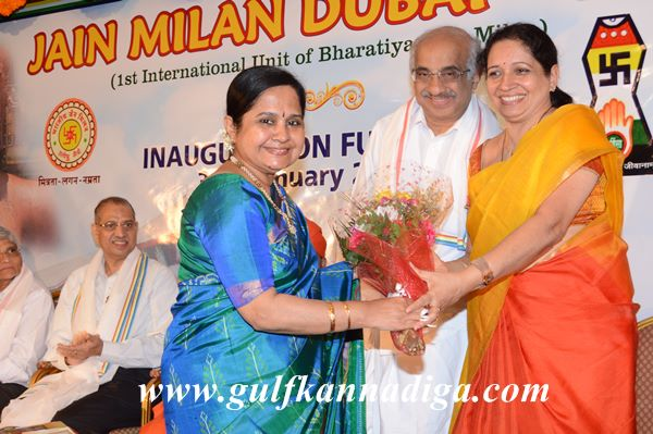Jain milan UAE-Jan 31-2014-092