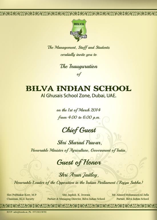 Invitation card sample for inauguration northurthwall invitation card sample for inauguration dubai inaugural ceremony of bilva indian school kannadiga world stopboris Choice Image