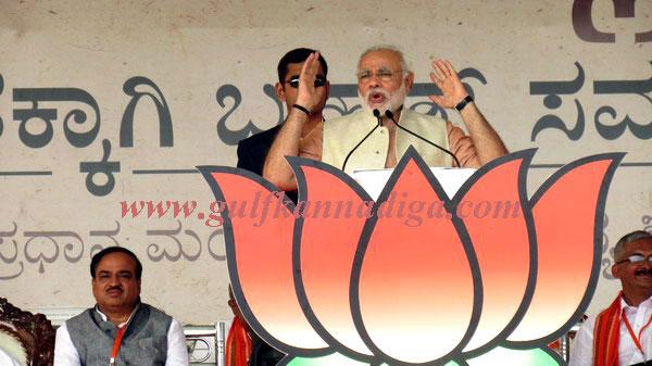 Modi_mangalore_speech_1