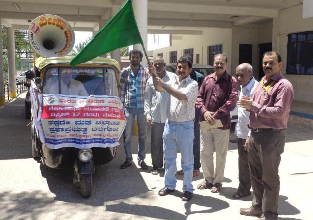 Our state karnataka essay