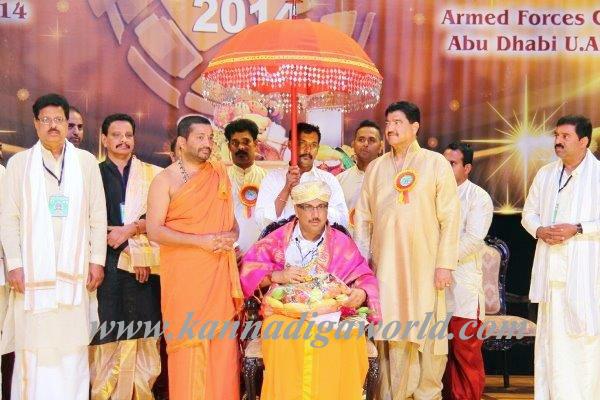 UAE Bunts confers 'Bunta Vibhushana Award' on Vijaynath Vittal Shetty