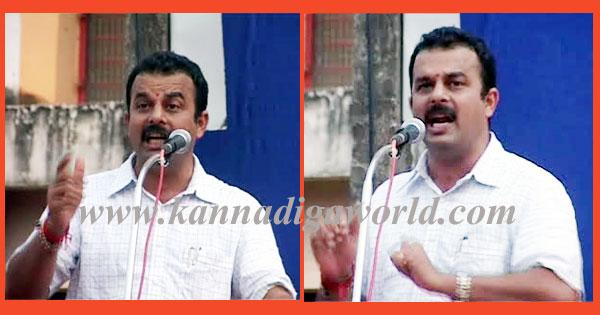 Udupi BJP protests demanding withdrawal of murder case against ANF police