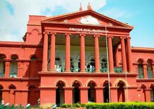 high court1