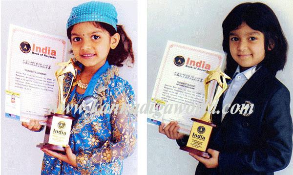 Apoorva_Indian_Award